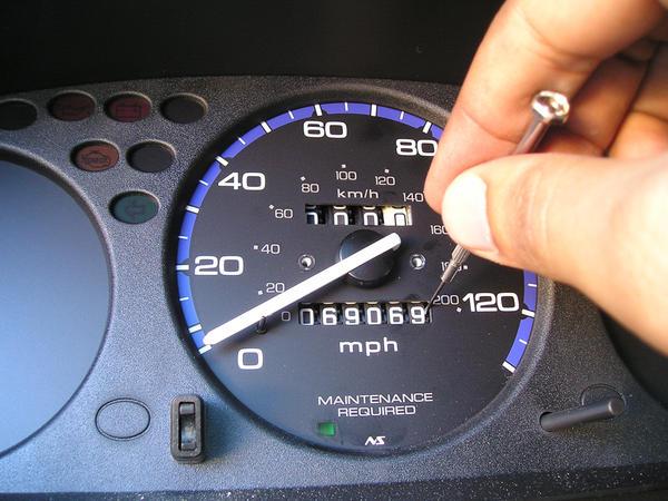 Used Speedometer Cluster
